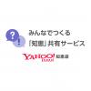 数学における「満足する」 - 数学では、「この解は条件を満足する」とい... - Yahoo!